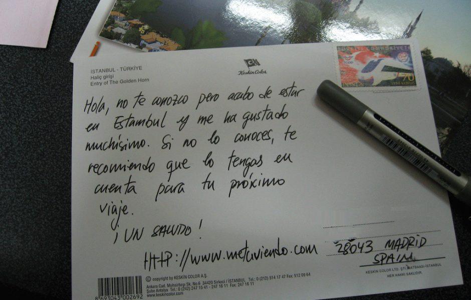 postal_desconocida by Jorge Bueno.