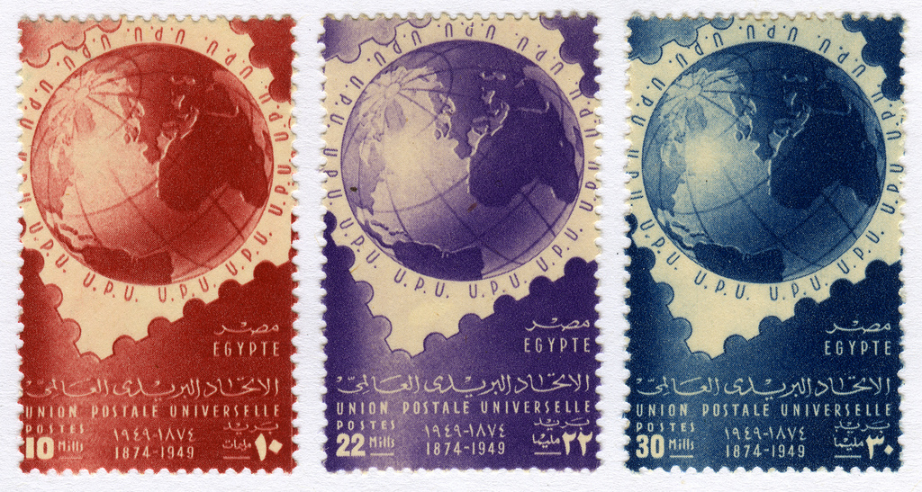Egypt 281-83 by Joseph Morris.