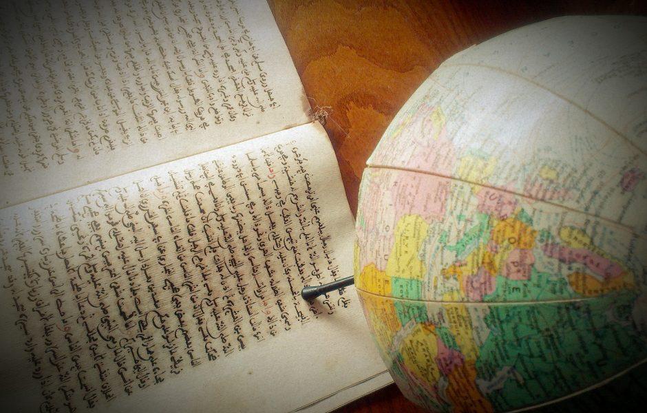Manuscrit arabe et monde by Rémi Mathis.
